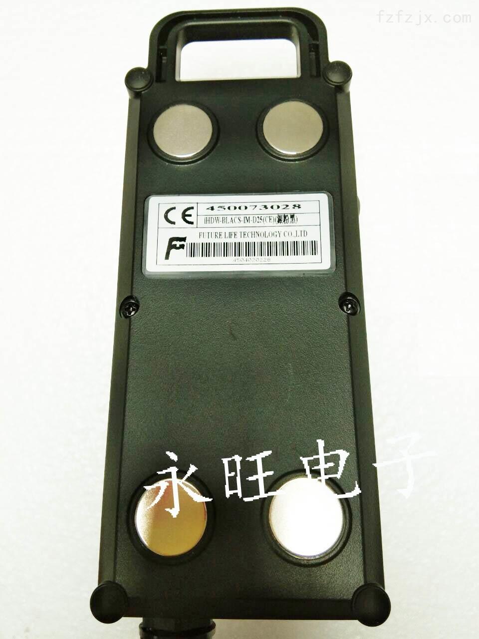 台湾远瞻FUTURE电子手轮 手动脉冲发生器