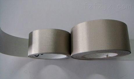 PS-1325 屏蔽材料