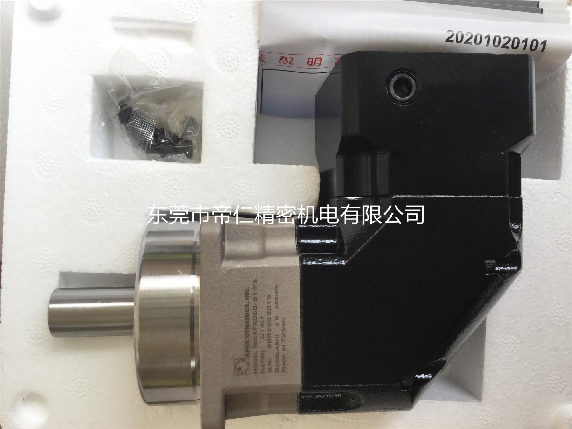 APEX直角减速机PEIIR070-015 / ISMH1-40