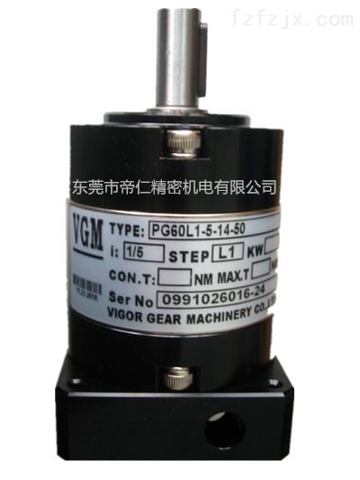 聚盛VGM�p速�CPG60L1-5-14-50-Y�F�直�N