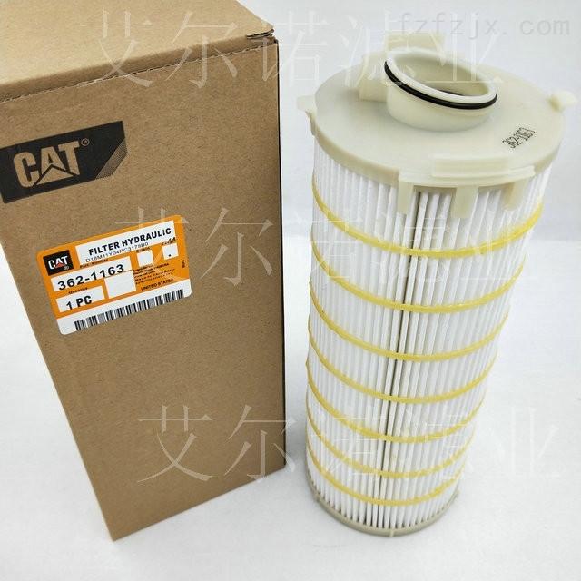 卡特发电机组液压油滤芯